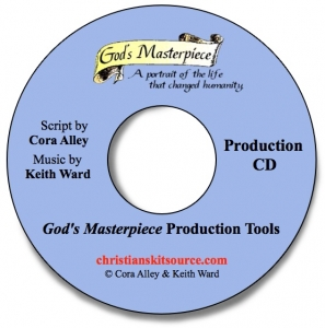God's Masterpiece Production CD image.